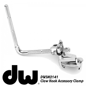 DW 카우벨홀더 Claw Hook Accessory Clamp DWSM2141