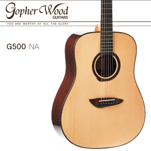 고퍼우드 G500GOPHERWOOD