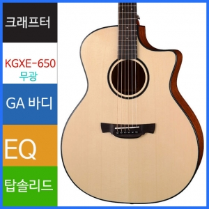 Crafter 성음크래프터 통기타 KGXE-650 ABLE