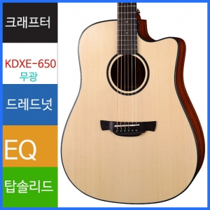 Crafter 성음크래프터 통기타 KDXE-650 ABLE