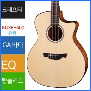 Crafter 성음크래프터 통기타 KGXE-600 ABLE
