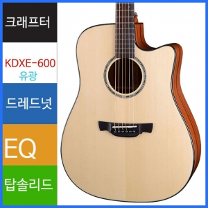 Crafter 성음크래프터 통기타 KDXE-600 ABLE