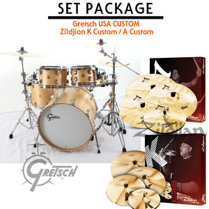 Gretsch 그레치 드럼세트 USA Custom 5pc + Zildjian K Custom/Acustom (택1) 풀패키지