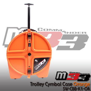 M33 Trolley Cymbal Hard Case Orange 22 심벌케이스 SW-CBB-K1-OR뮤직메카