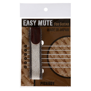 Pick Boy 픽보이 뮤트 Easy Mute for Guitar/ Beige (PBMU-70G BE)