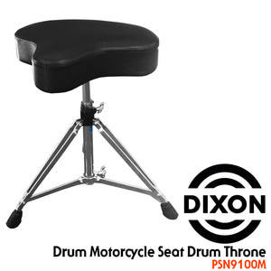 DIXON 딕슨 드럼의자 PSN9100M Motorcycle Seat Drum Throne (오토바이형 안장) /PSN-9100M