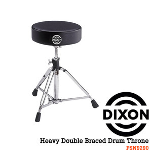 DIXON 딕슨 드럼의자 PSN9290 Drum Throne