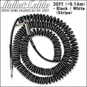 [Bullet] 불렛[30ft(=9.14m)][모델명:BlackWhiteStripe]Made in U.S.A뮤직메카