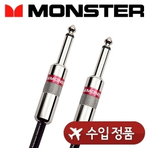 Monster 몬스터 케이블 Classic Speaker Cable (straight to straight) 클래식 스피커 케이블