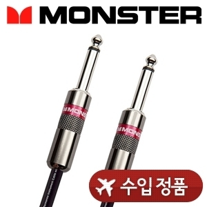 Monster 몬스터 케이블 Classic Instrument Cable (straight to straight)