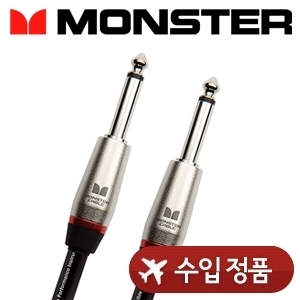 Monster 몬스터 케이블 기타/베이스용 Performer 600 Instrument Cable (straight to straight) 21ft (6.4m)뮤직메카