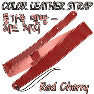 Lunas Color Leather Strap (루나스 가죽멜빵) - Red Cherry (레드 체리)