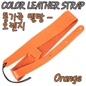 Lunas Color Leather Strap (루나스 가죽멜빵) - Orange (오렌지)