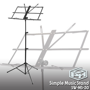 PDH 접이식 보면대 (Music Stand) SW-MS-30뮤직메카